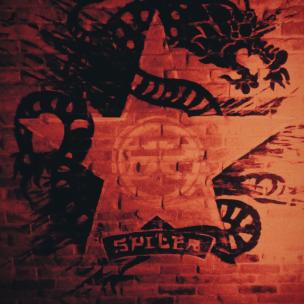 spiler
